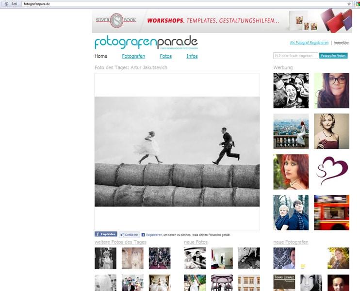 лучший немецкий свадебный сайт
