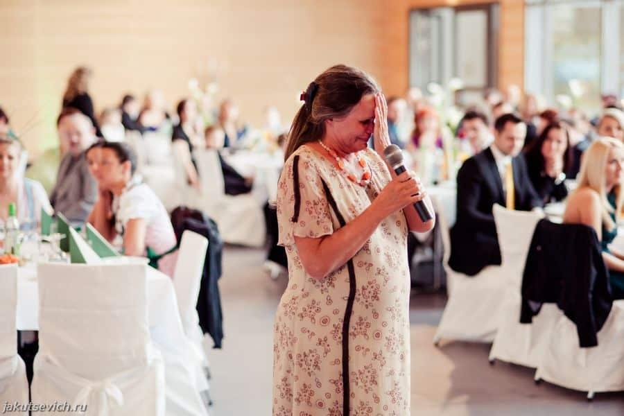 Свадьба в Германии - поздравление мамы