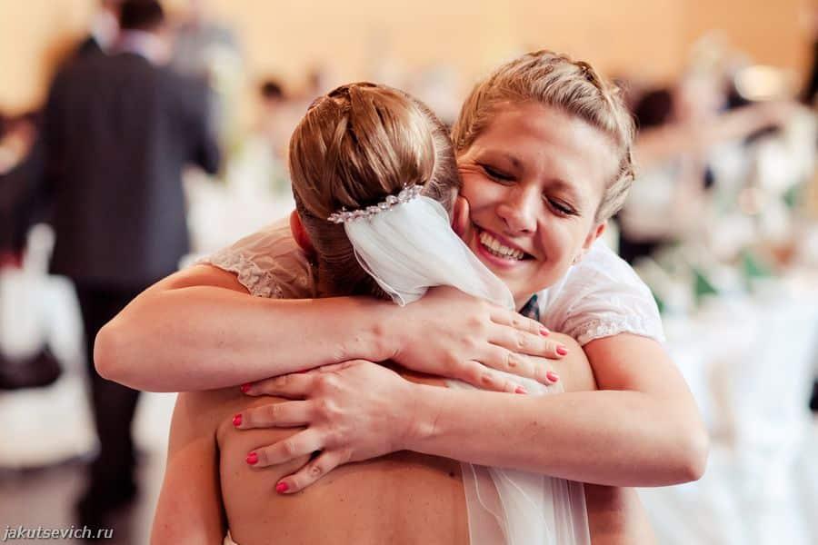 Свадьба в Германии - поздравления гостей