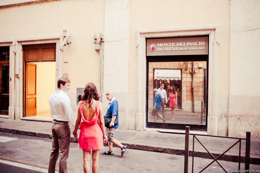 Прогулка по Риму - местный житель изучает Сергея и Настю