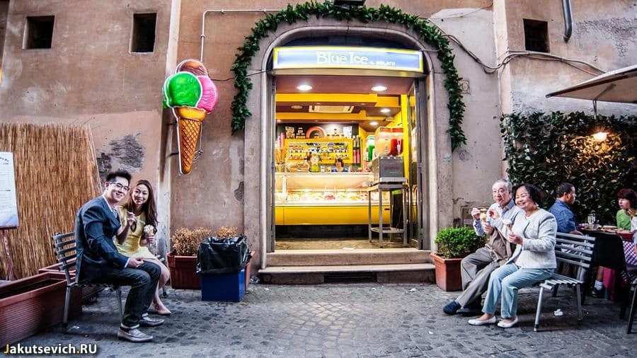 Фотосессия в Риме - дегустация мороженного