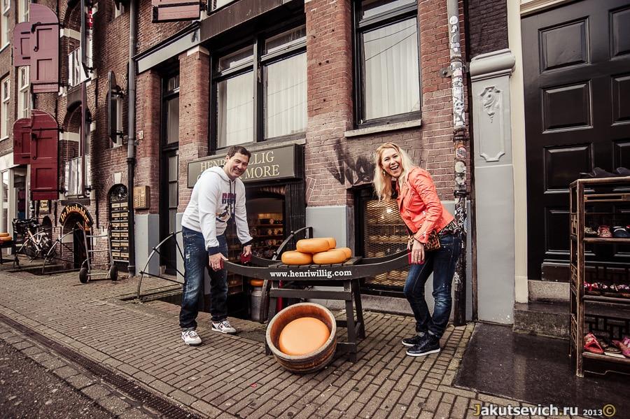 Сыр Олд Амстердам