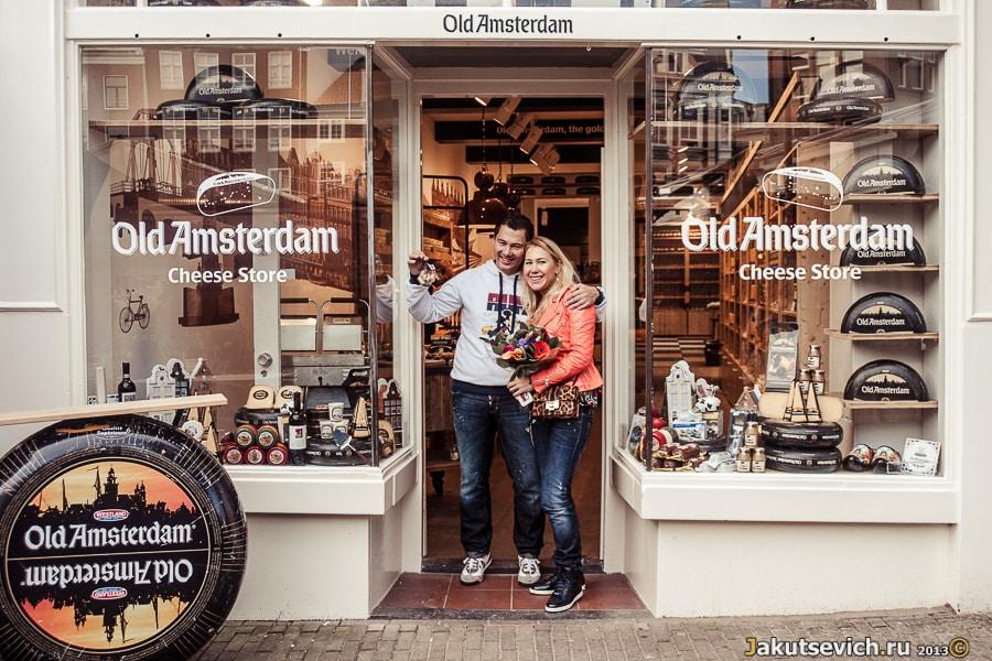 Магазин сыра в Амстердаме
