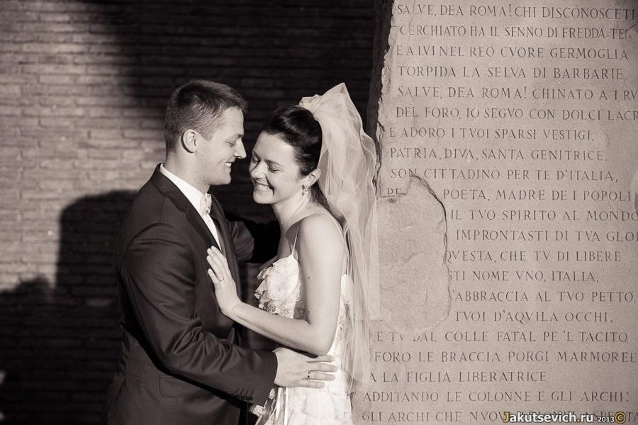 Влюбленные в Риме