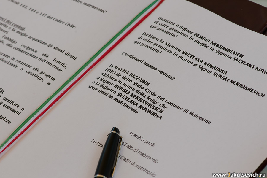 Официальный брак в Италии