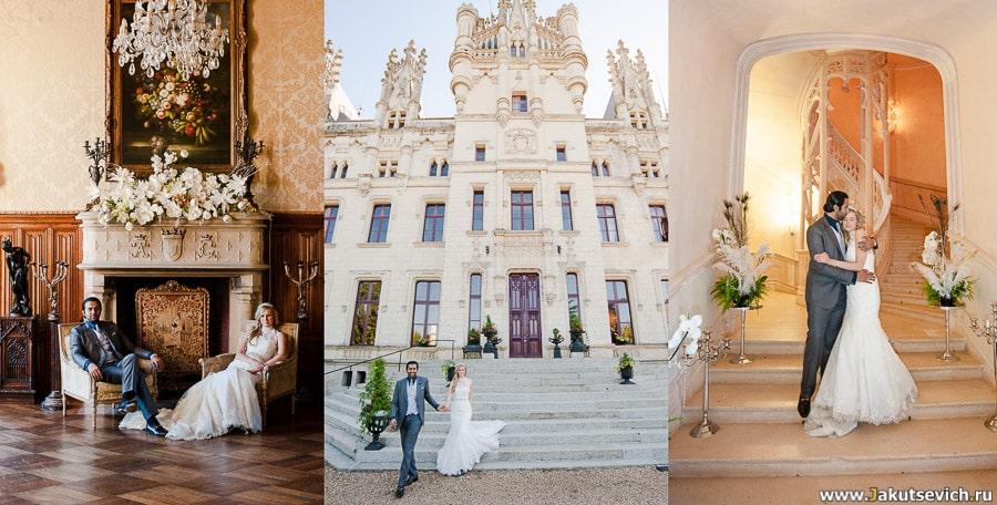 Свадьба_во_Франции_в_замке_Chateau_Challain_фотограф_Артур_Якуцевич_106