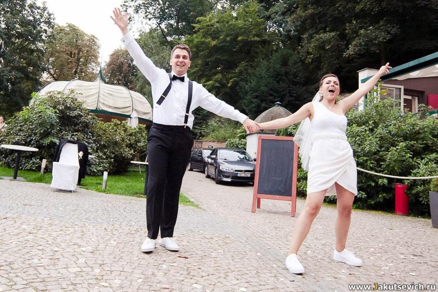 Сюрприз от жениха и невесты