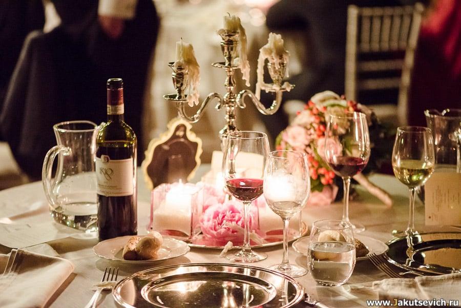 Свадебный ужин в Риме