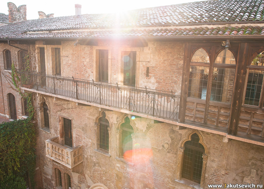 рассвет в Вероне