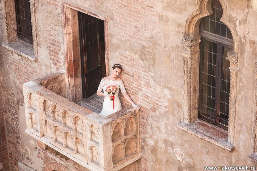 невеста на балконе Джульетты