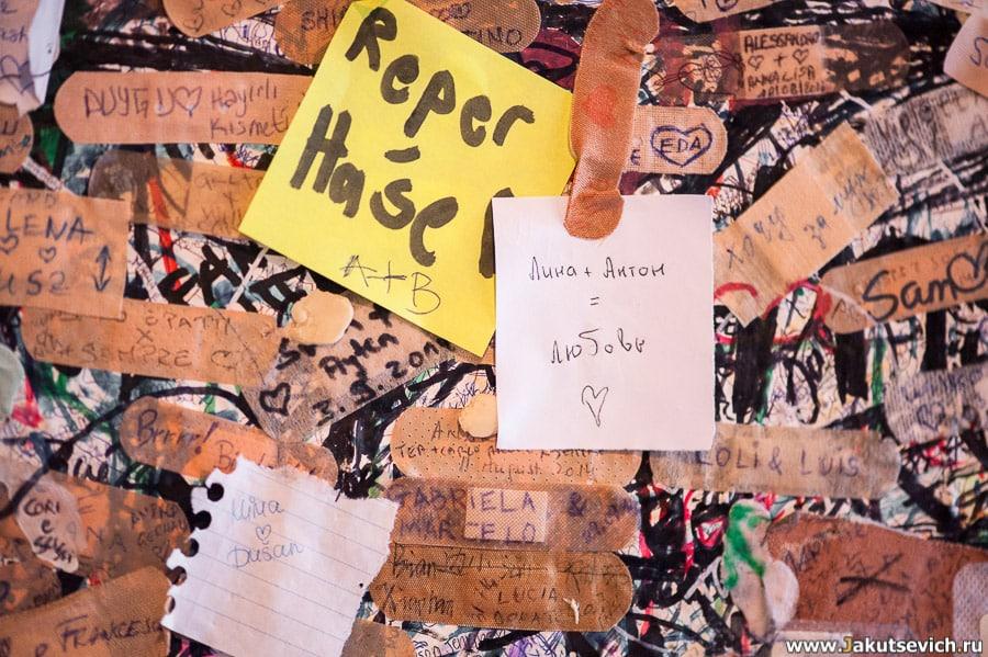 стена с именами влюбленных Верона