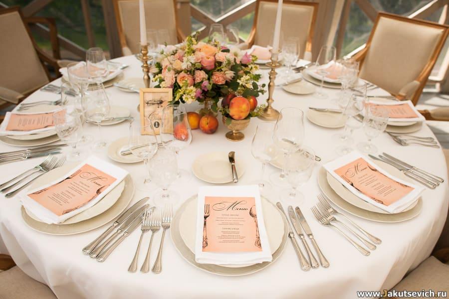 oformlenie-svadba-v-chehii-chateaumcely-004