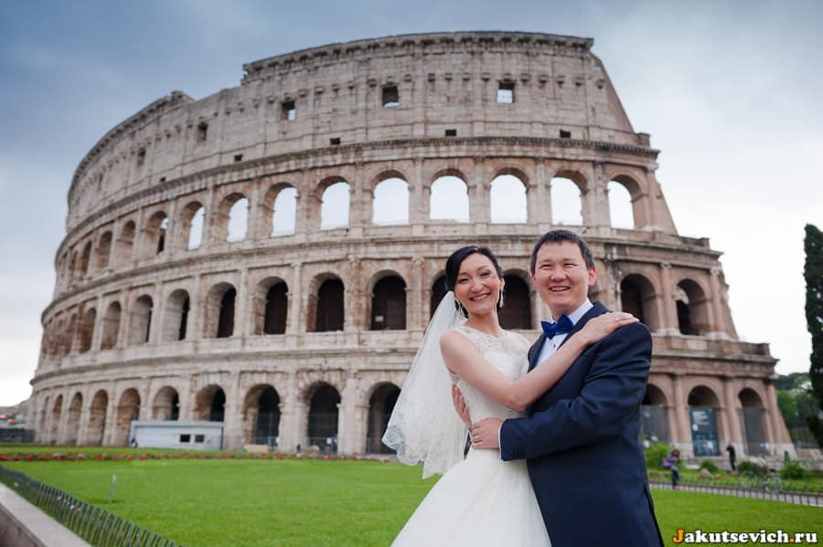 Колизей жених и невеста фотосессия в Риме