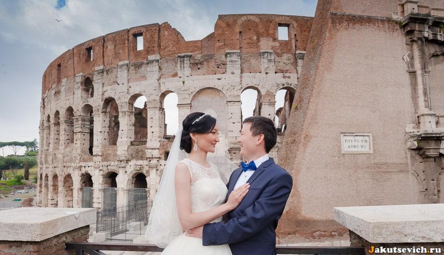 Свадебная фотосессия у стен Колизея