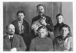 Ленин и семья