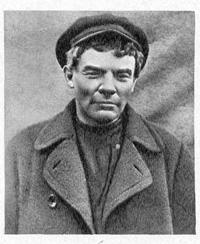 Ленин удостоверение