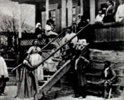 семья казак 19 век