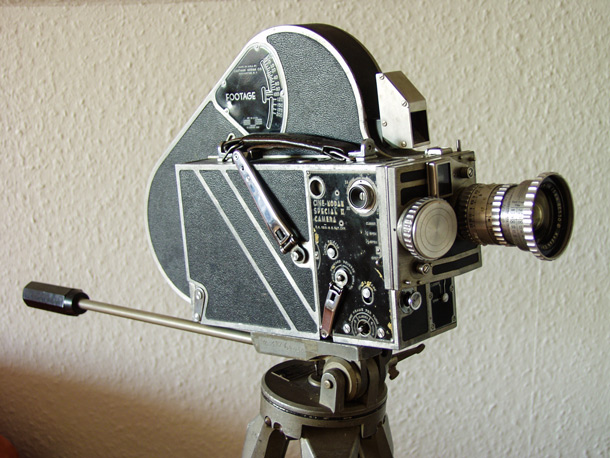 8-мм камера