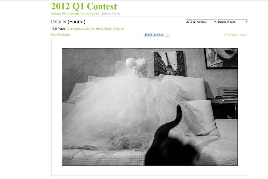 победа фотографа Артура Якуцевича в конкурсе свадебной фотографии