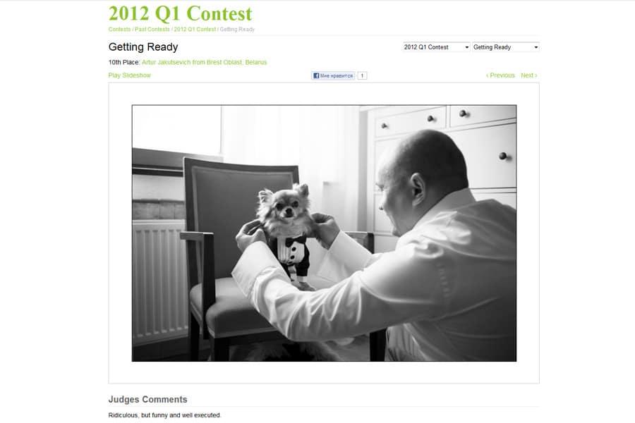 победа в конкурсе лучших свадебных фото