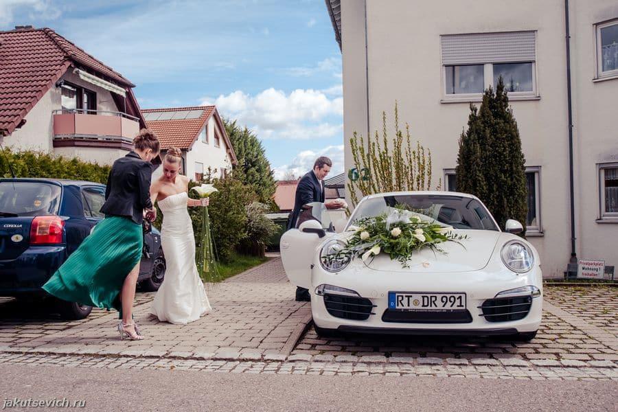 Всё для свадьбы в германии