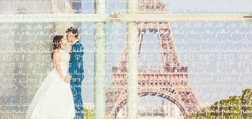 влюбленные и Париже и Эйфелева башня