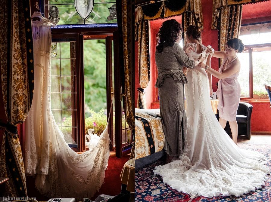 Свадьба в Праге  - сборы невесты