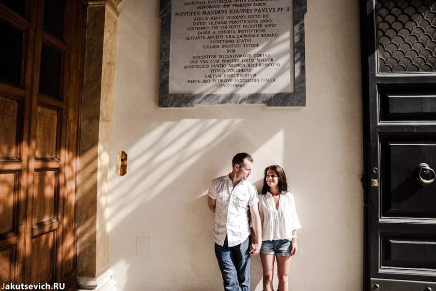 Прогулка по Риму с фотографом Артуром Якуцевичем