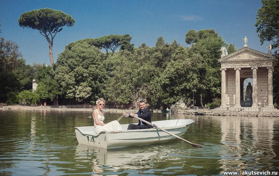 Прокат лодок на вилла Боргезе в Риме