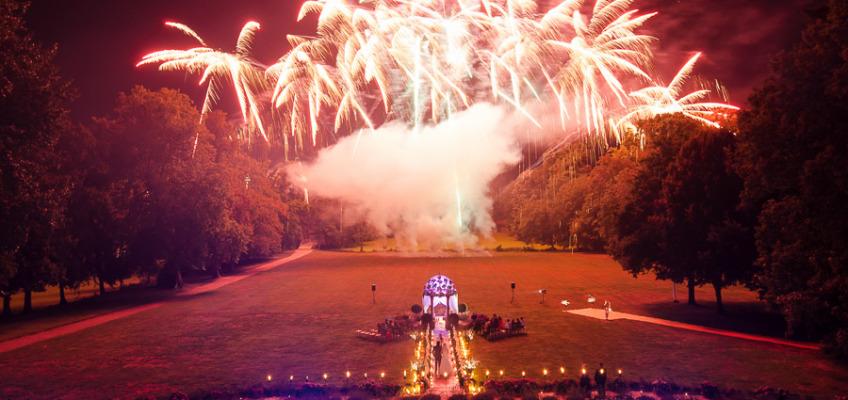 Свадьба в замке Chateau Challain в сентябре Амелии и Мохаммеда