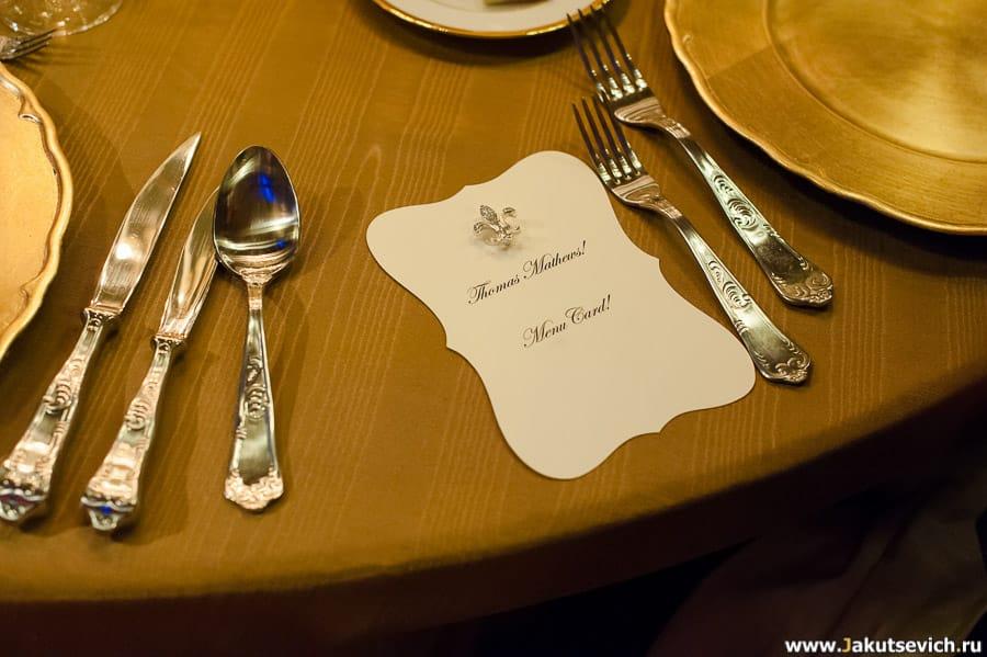 Свадьба_во_Франции_в_замке_Chateau_Challain_фотограф_Артур_Якуцевич_055
