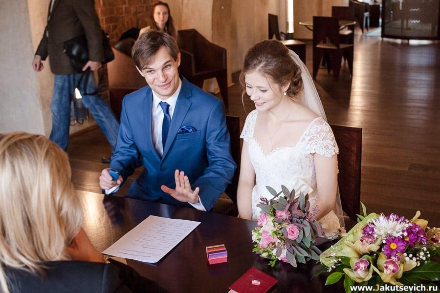 свадьба-в-Праге-в-октябре-фото-2014-01