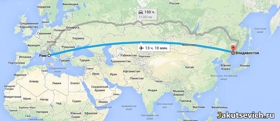 Владивосток-Рим-карта
