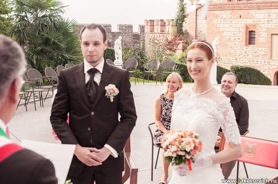 родители на свадьбе