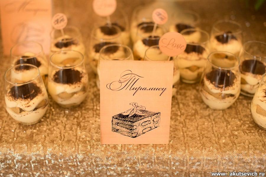 oformlenie-svadba-v-chehii-chateaumcely-011