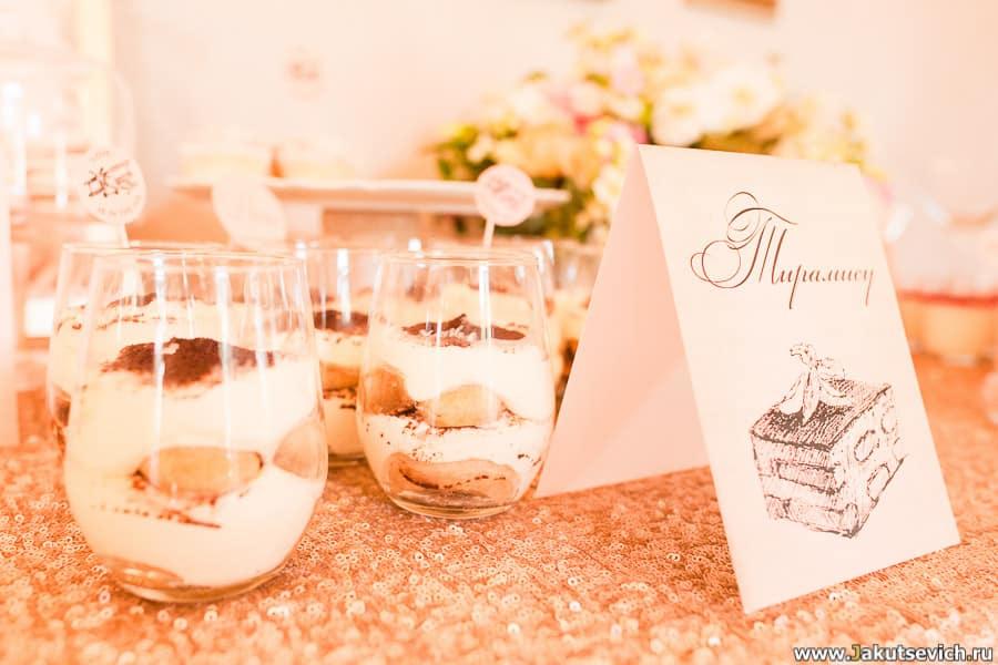 oformlenie-svadba-v-chehii-chateaumcely-016