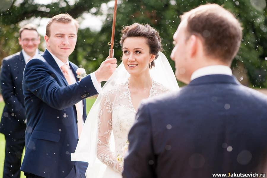 регистрация брака в Чехии