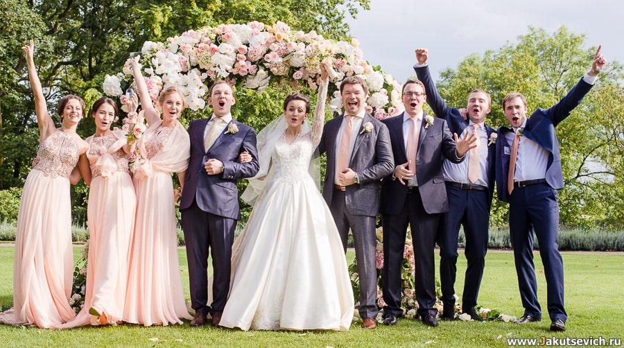 Программу проведения свадьбы