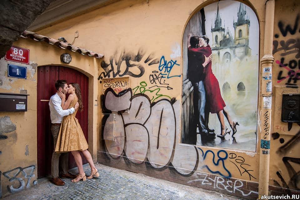 Любовь в Праге
