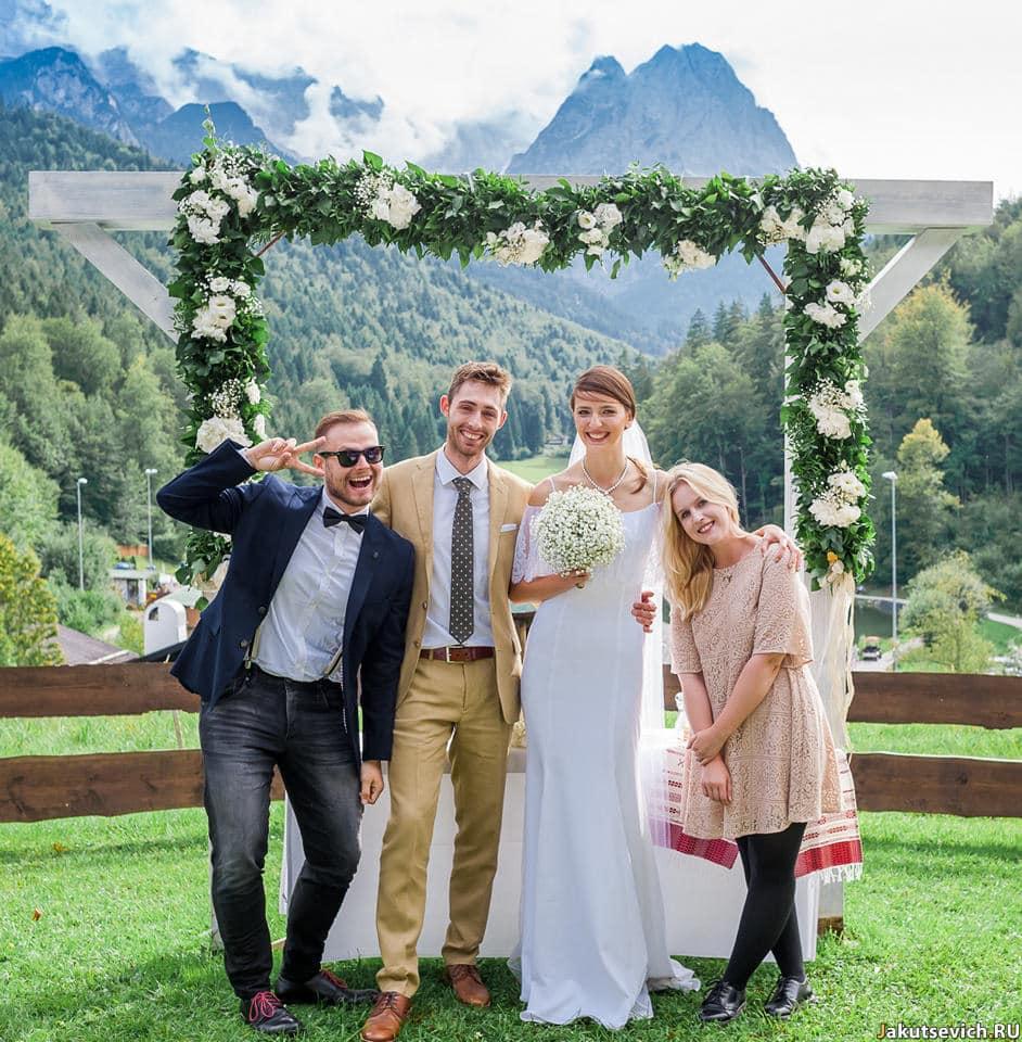 Альпийская свадьба