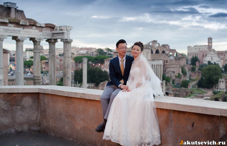 Жених, невеста и Римский Форум