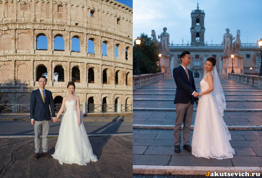свадебная фотосессия в Риме в октябре